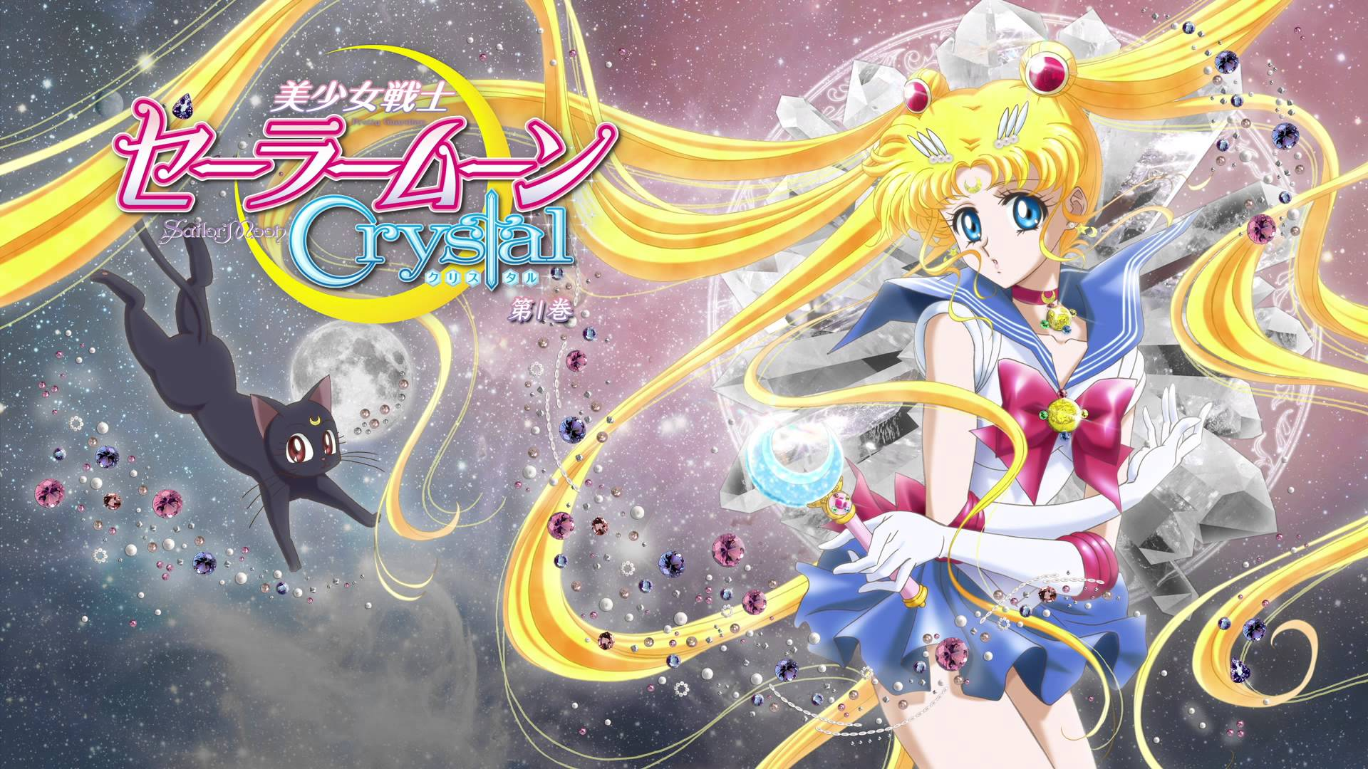 Image result for sailor moon crystal