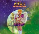 Bishoujo Senshi Sailor Moon - Kessen / Transilvania no Mori - Shin Toujou! Chibi Moon wo Mamoru Senshi-tachi
