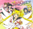 Sailor Star Song