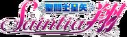 Manga Santia Sho para leer 185?cb=20141008142910&path-prefix=es
