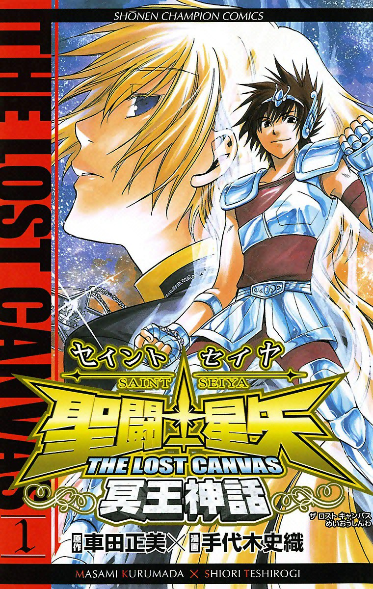 LOST CANVAS MANGA Latest?cb=20100813201129&path-prefix=es