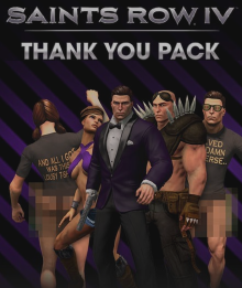 File:Thankyoupack sm.png