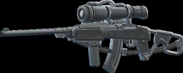 File:SRIV Special - Sniper Rifle - GI Sniper - Holoskull.png