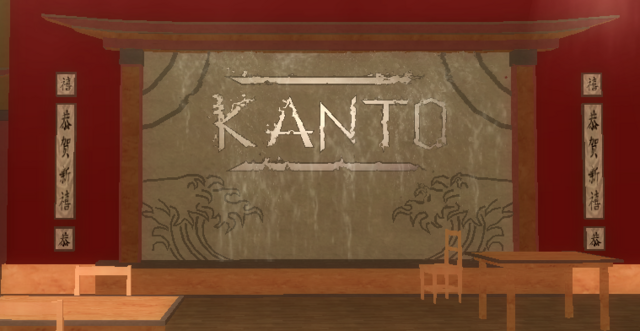 File:Kanto Sign Waterfall.png