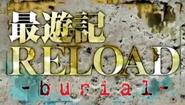 Saiyuki burial