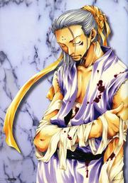 Shien Gensoumaden 001
