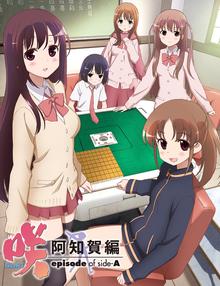 Achiga-hen anime 2