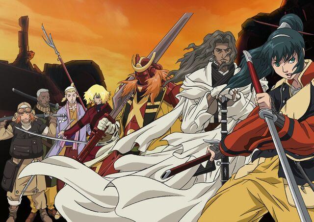 File:Samurai7.jpeg