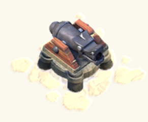 File:Cannon2.png