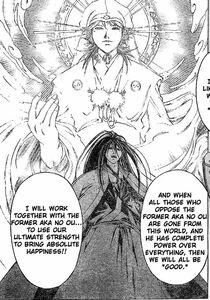 Kyoshiro and Former Aka no Ou