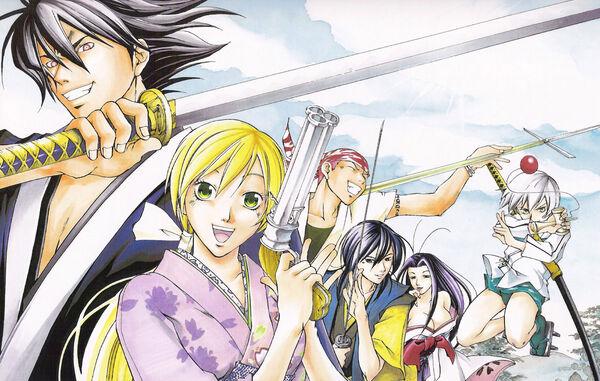 Manga Intro