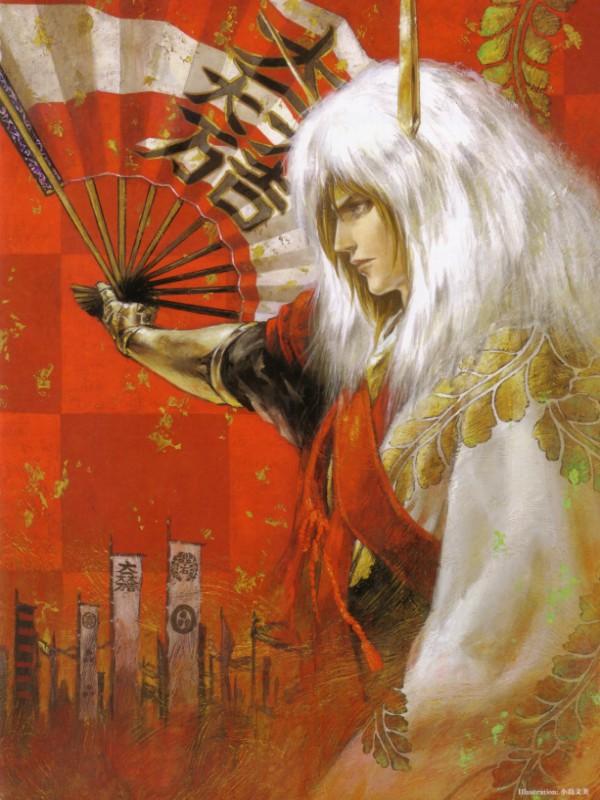 Mitsunari Ishida - Samurai Games Wiki - Fandom powered by ...