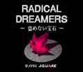 RadicalDreamersNusumenaiHoseki.png