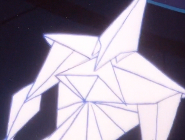 File:Star Creature.png