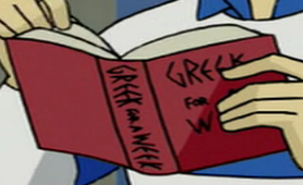 File:Greek for a Week.png