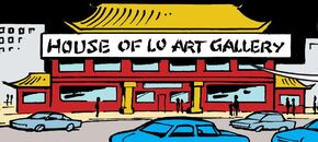 House of Lo Art Gallery