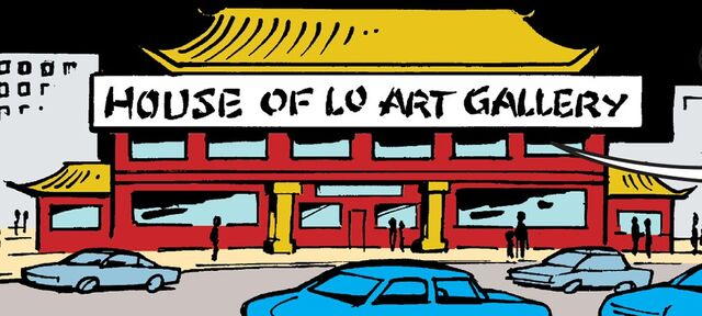 File:House of Lo Art Gallery.jpg