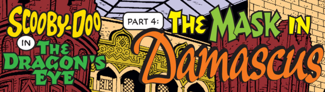 File:The Mask in Damascus title card.png
