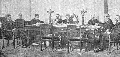 Portuguese Provisional Government, 1910