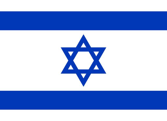 File:Flag-Israel.png
