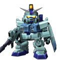 Unit bu gundam ground type beam rifle