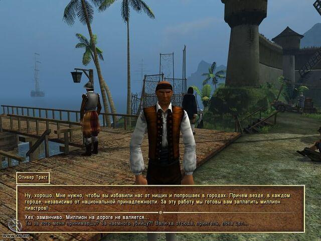 Жанр: RPG Локализация: АКЕЛЛА Защита: StarForce Описание: Корсары: Город По