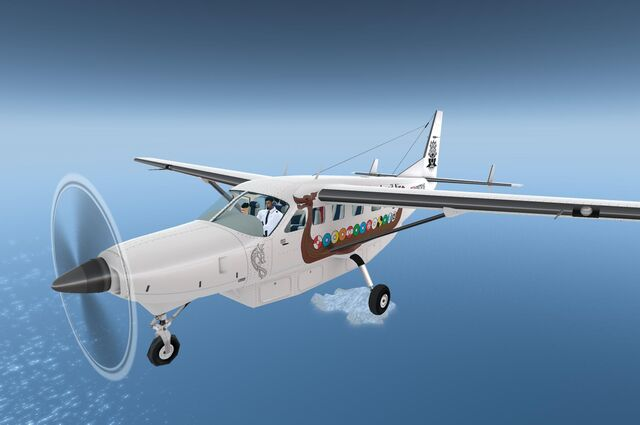 File:Flying-31.jpg