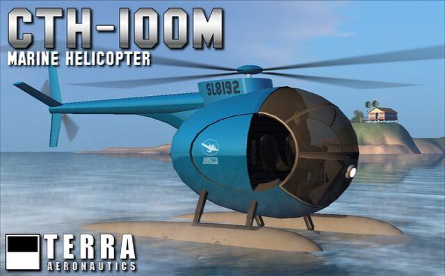 File:Terra CTH-100M.jpg
