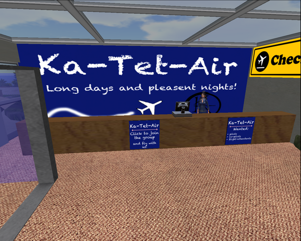 File:Ka-Tet-Air.png