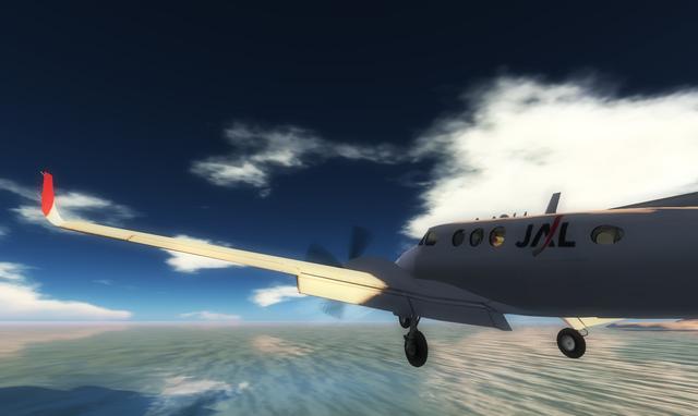 File:King Air 04.png