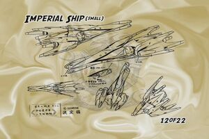 Imperial Ship(s)
