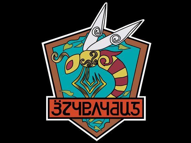 File:Crest of the Basiroil.jpg
