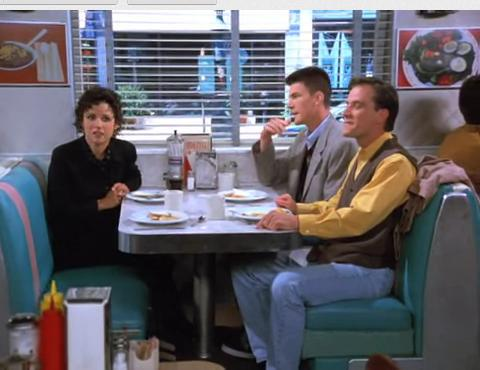 File:The Bizarro Seinfeld.jpg