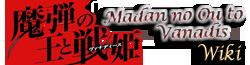 Madan title logo vector II