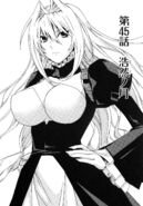 Sekirei manga chapter 045