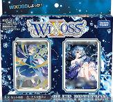 WXD-16 Blue Petition