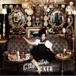 CD killykillyJOKER Limited