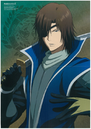 Masamune232