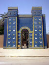 Ishtar-gate.jpeg