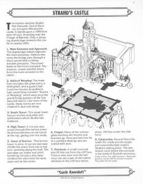 Strahd's Castle02.jpg.jpg