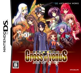 Dengeki Gakuen RPG Cross of Venus cover