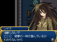 DG Shana visual novel