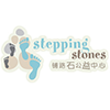 File:Steppingstones.png