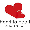 File:Heart2heart.jpg
