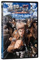 OVA 2 Dvd Cover