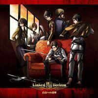 Linked Horizon Alternate Cover