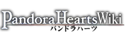 PandoraHearts-Wiki-wordmark