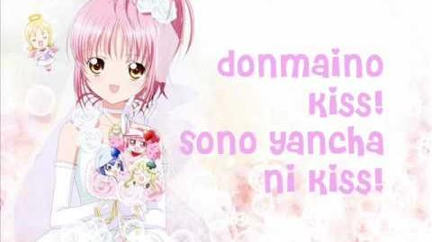 Shugo Chara - Kiss Kiss Kiss FULL (with lyrics)