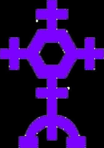 File:Symbol.png
