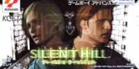 Silent Hill: Play Novel